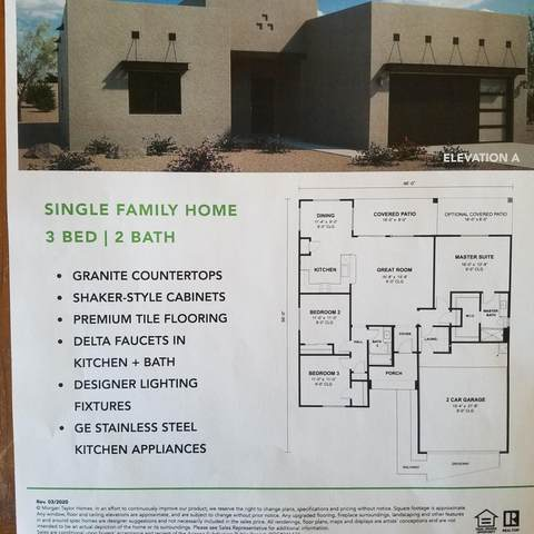11923 W Bee Bee Lane, Casa Grande, AZ 85122 (MLS #6058431) :: Conway Real Estate