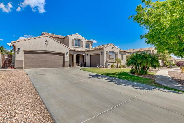 15360 W Ventura Street, Surprise, AZ 85379 (MLS #6058906) :: Conway Real Estate
