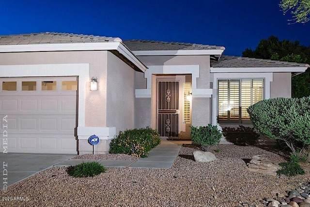8238 W Alex Avenue, Peoria, AZ 85382 (MLS #6061970) :: The Laughton Team
