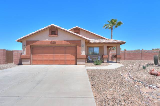 10366 W Catalina Drive, Arizona City, AZ 85123 (MLS #6066331) :: The Results Group