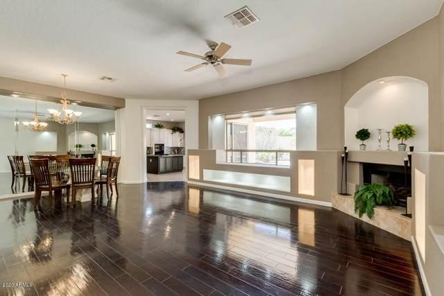 17612 W Eagle Drive, Goodyear, AZ 85338 (MLS #6072546) :: Conway Real Estate