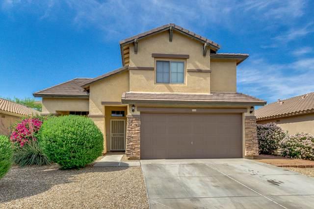 15326 W Lundberg Street, Surprise, AZ 85374 (MLS #6073730) :: Brett Tanner Home Selling Team
