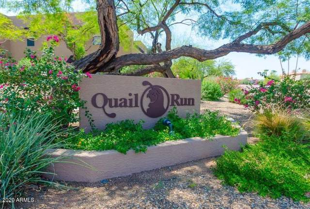 16657 E Gunsight Drive #201, Fountain Hills, AZ 85268 (MLS #6077778) :: Balboa Realty