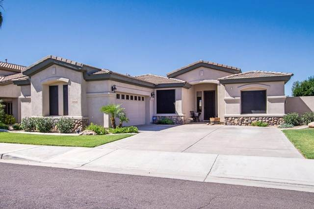 14567 W Hillside Street, Goodyear, AZ 85395 (MLS #6080602) :: Riddle Realty Group - Keller Williams Arizona Realty