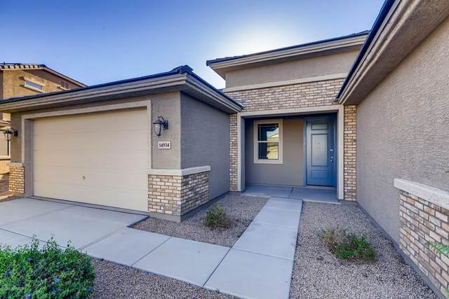 14934 N 158TH Lane, Surprise, AZ 85379 (MLS #6081845) :: Revelation Real Estate