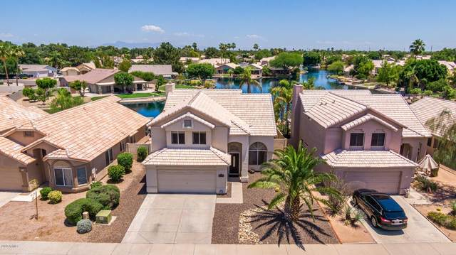 229 S Crosscreek Drive, Chandler, AZ 85225 (MLS #6087341) :: Revelation Real Estate