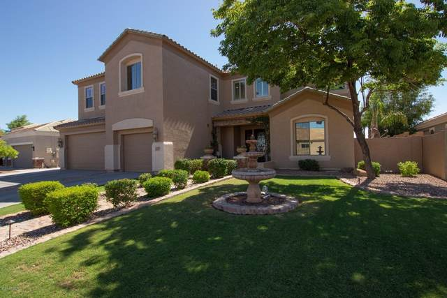 2459 S Racine Lane, Gilbert, AZ 85295 (MLS #6092544) :: Lux Home Group at  Keller Williams Realty Phoenix