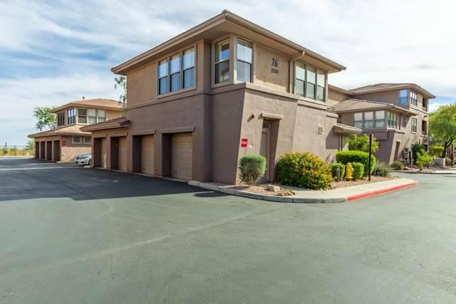 19777 N 76TH Street #2259, Scottsdale, AZ 85255 (MLS #6093875) :: Dave Fernandez Team | HomeSmart