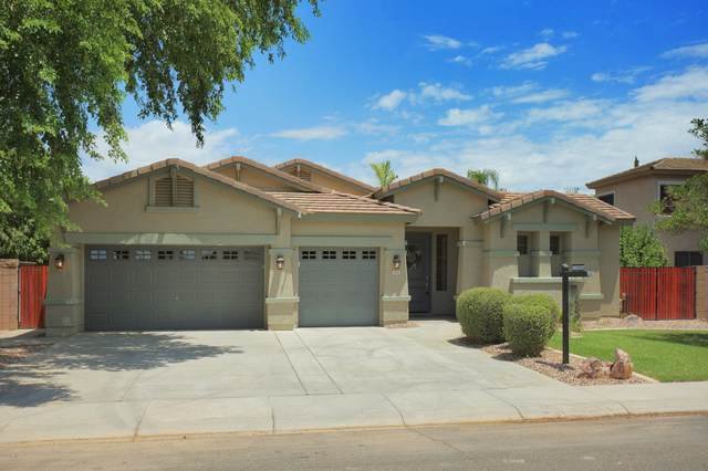 474 E Mary Lane, Gilbert, AZ 85295 (MLS #6097942) :: Scott Gaertner Group