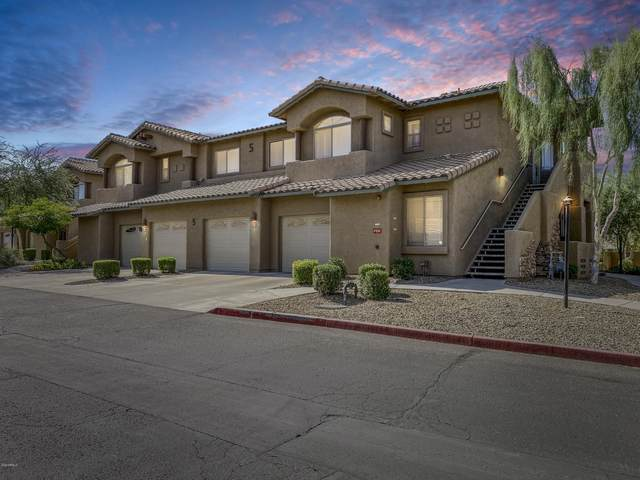 11500 E Cochise Drive #1010, Scottsdale, AZ 85259 (MLS #6107204) :: Long Realty West Valley