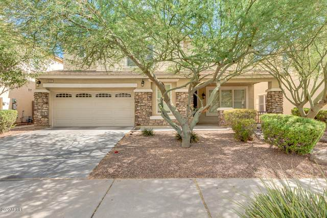 4127 W Saint Anne Avenue, Phoenix, AZ 85041 (MLS #6111790) :: neXGen Real Estate