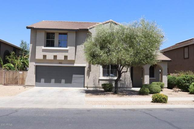 15644 W Cameron Drive, Surprise, AZ 85379 (MLS #6114061) :: The Bill and Cindy Flowers Team