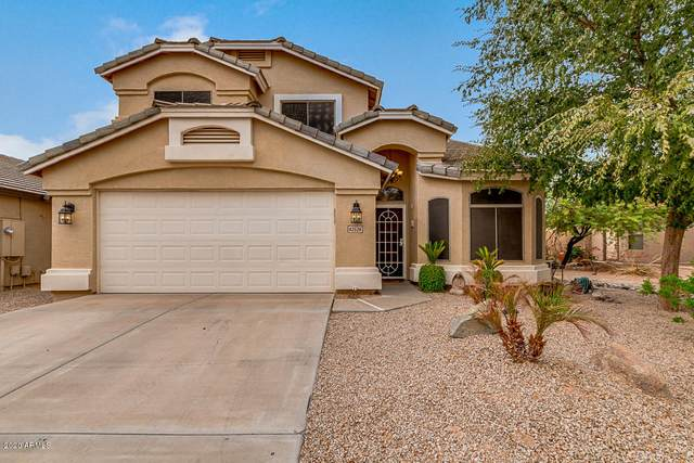 42526 W Bunker Drive, Maricopa, AZ 85138 (MLS #6126426) :: The Daniel Montez Real Estate Group