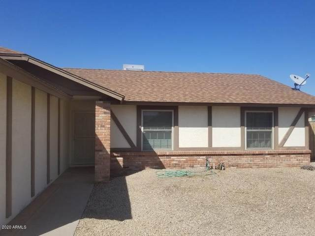 6844 W Cholla Street, Peoria, AZ 85345 (MLS #6138230) :: West Desert Group | HomeSmart
