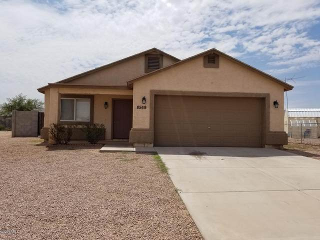 8569 W Raven Drive, Arizona City, AZ 85123 (MLS #6146299) :: My Home Group