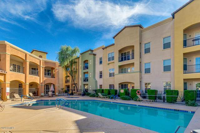 14575 W Mountain View Boulevard #10215, Surprise, AZ 85374 (MLS #6155790) :: Walters Realty Group