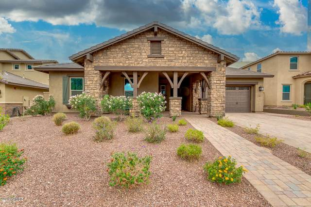 2560 N Acacia Way, Buckeye, AZ 85396 (MLS #6156268) :: D & R Realty LLC