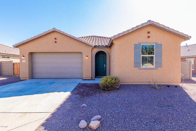 7543 W Darrel Road, Laveen, AZ 85339 (MLS #6163698) :: Klaus Team Real Estate Solutions