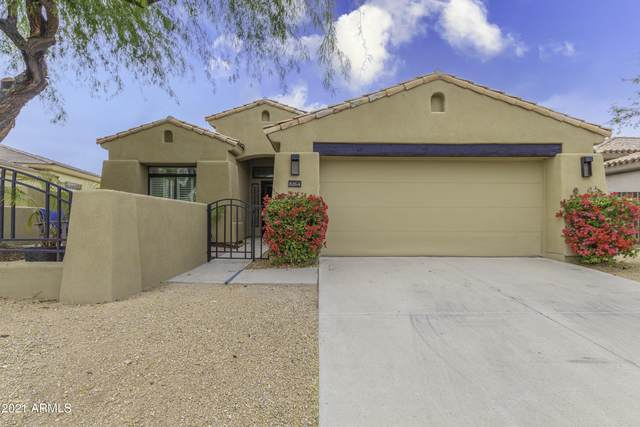 8264 E Beardsley Road, Scottsdale, AZ 85255 (MLS #6165870) :: Yost Realty Group at RE/MAX Casa Grande