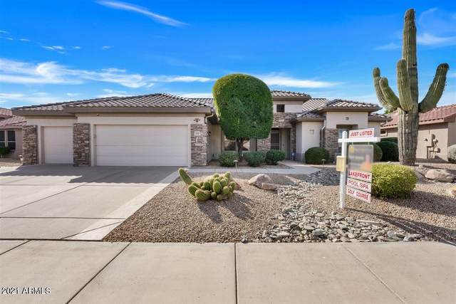 15887 W Clear Canyon Drive, Surprise, AZ 85374 (MLS #6179289) :: Yost Realty Group at RE/MAX Casa Grande