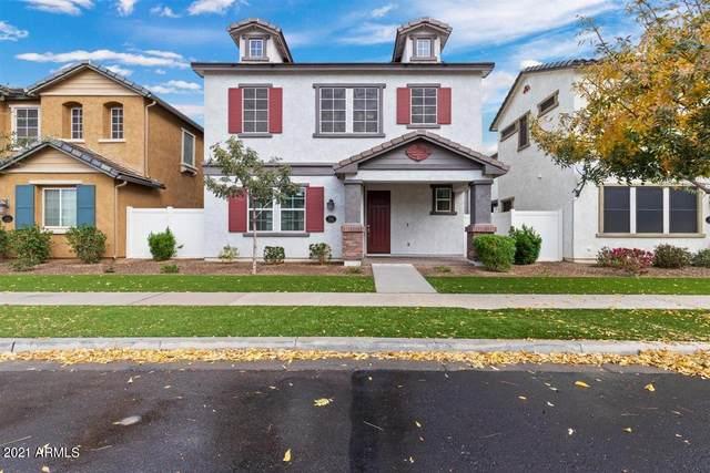 10416 E Naranja Avenue, Mesa, AZ 85209 (MLS #6184768) :: Kepple Real Estate Group