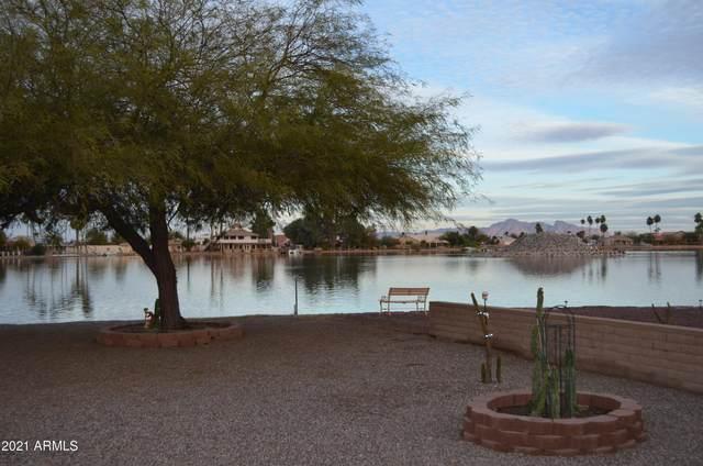 10534 W Cove Circle, Arizona City, AZ 85123 (MLS #6189865) :: Yost Realty Group at RE/MAX Casa Grande