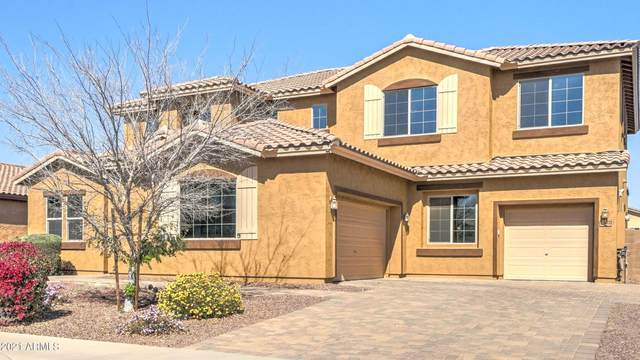 17962 W Montecito Avenue, Goodyear, AZ 85395 (MLS #6198925) :: Executive Realty Advisors