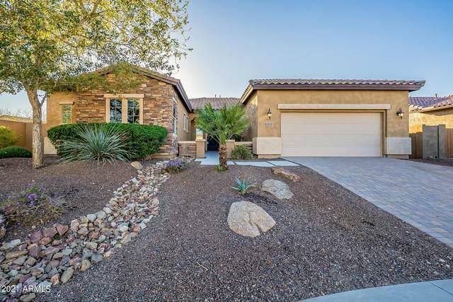 5404 N Valisa Court, Litchfield Park, AZ 85340 (MLS #6202030) :: The Garcia Group