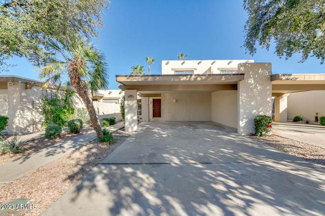 292 S Desert Avenue, Litchfield Park, AZ 85340 (MLS #6203062) :: The Garcia Group