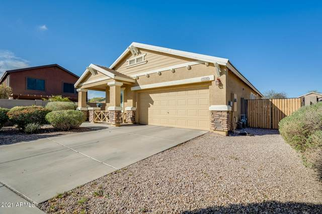 1526 S 121ST Drive, Avondale, AZ 85323 (MLS #6203141) :: The Property Partners at eXp Realty