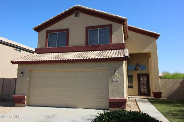 15130 W Melvin Street, Goodyear, AZ 85338 (MLS #6216547) :: Yost Realty Group at RE/MAX Casa Grande