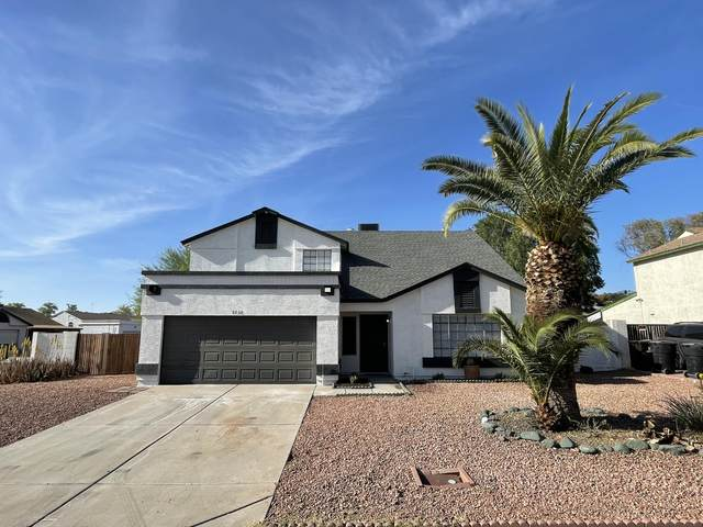 9268 W Gary Road, Peoria, AZ 85345 (MLS #6216802) :: Yost Realty Group at RE/MAX Casa Grande