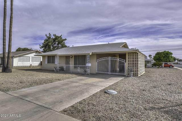 10865 W Cherry Hills Drive, Sun City, AZ 85351 (MLS #6219069) :: Yost Realty Group at RE/MAX Casa Grande
