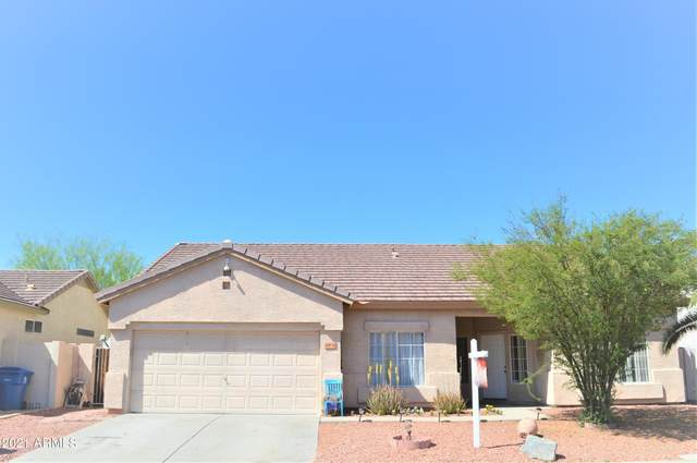 14838 W Dovestar Drive, Surprise, AZ 85374 (MLS #6219100) :: The Everest Team at eXp Realty