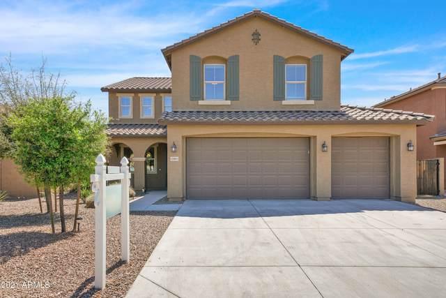 12001 W Chase Lane, Avondale, AZ 85323 (MLS #6219705) :: The Daniel Montez Real Estate Group