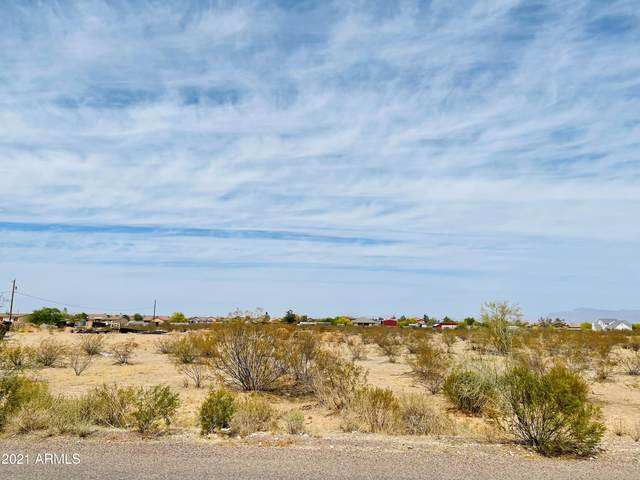 0 E Rolls Road, Queen Creek, AZ 85142 (MLS #6221590) :: My Home Group