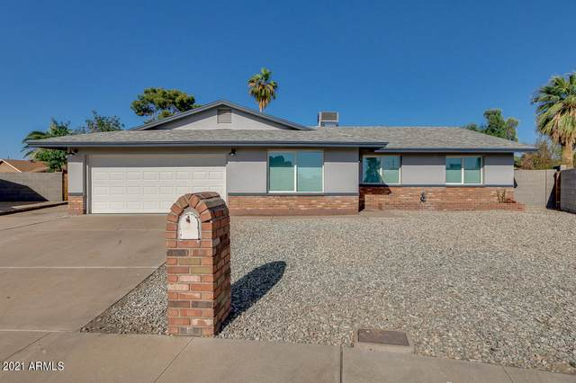 10845 N 44TH Lane, Glendale, AZ 85304 (MLS #6223699) :: Yost Realty Group at RE/MAX Casa Grande