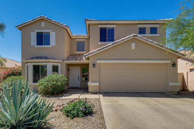 7159 W Discovery Drive, Glendale, AZ 85303 (MLS #6226343) :: Yost Realty Group at RE/MAX Casa Grande