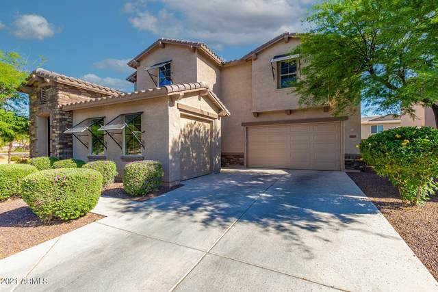15545 W Sierra Street, Surprise, AZ 85379 (MLS #6226411) :: Yost Realty Group at RE/MAX Casa Grande
