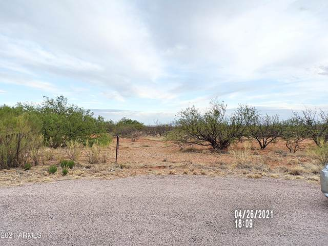 TBD E Lantana Drive, Sierra Vista, AZ 85650 (MLS #6227196) :: The Carin Nguyen Team