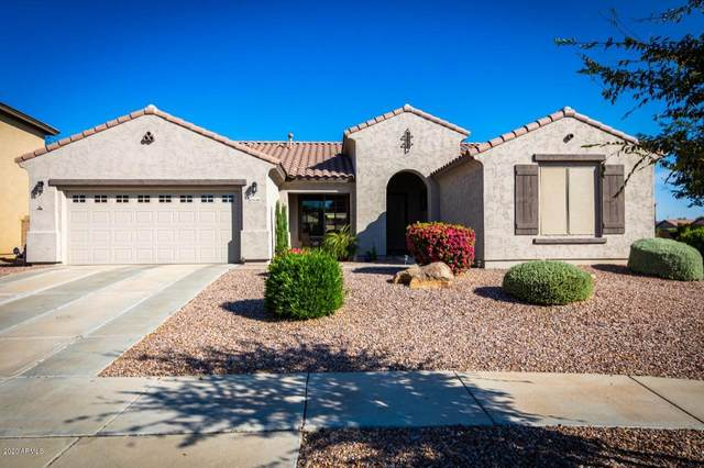 15126 W Boca Raton Road, Surprise, AZ 85379 (MLS #6229874) :: Howe Realty