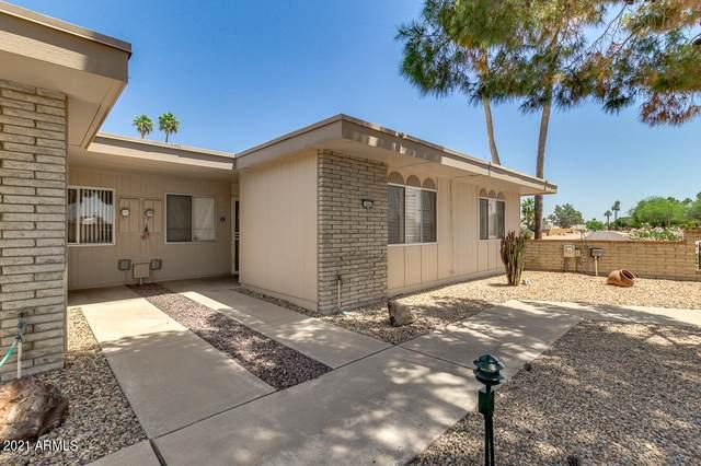 16846 N Boswell Boulevard, Sun City, AZ 85351 (MLS #6230430) :: Yost Realty Group at RE/MAX Casa Grande