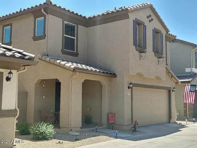 16659 W Sierra Street, Surprise, AZ 85388 (MLS #6236499) :: Walters Realty Group