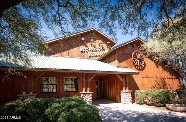 12260 S Countryside Circle, Mayer, AZ 86333 (MLS #6236925) :: Service First Realty