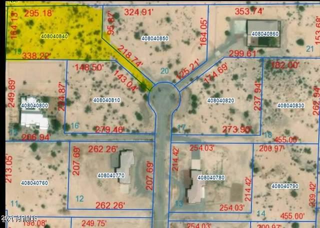 14088 S Palo Verde Trail, Arizona City, AZ 85123 (MLS #6242822) :: Executive Realty Advisors