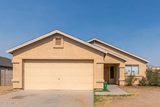 570 N Rubel Court, Buckeye, AZ 85326 (MLS #6249692) :: CANAM Realty Group