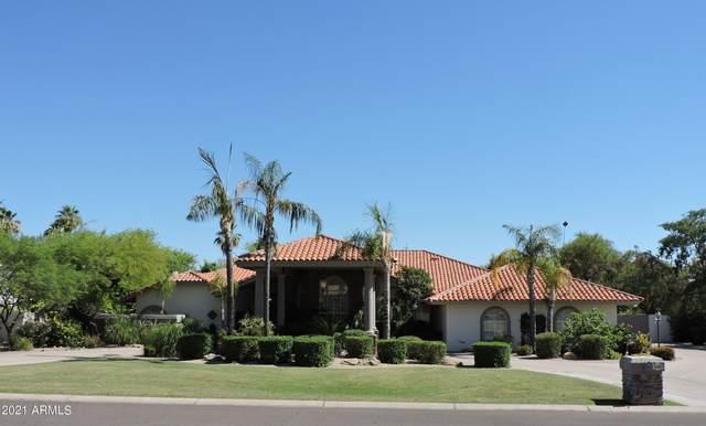 10405 E Paradise Drive, Scottsdale, AZ 85259 (MLS #6249888) :: Conway Real Estate
