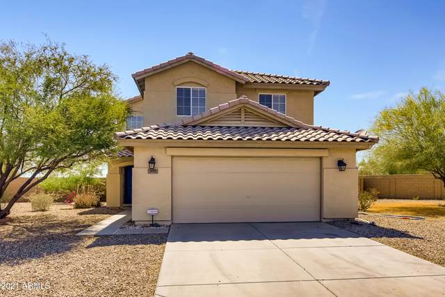 658 S 223RD Lane, Buckeye, AZ 85326 (MLS #6249942) :: Conway Real Estate