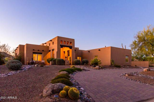 6746 E Maria Drive, Cave Creek, AZ 85331 (MLS #6250593) :: CANAM Realty Group