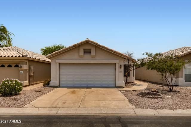 663 N Rita Lane, Chandler, AZ 85226 (MLS #6250906) :: West Desert Group | HomeSmart
